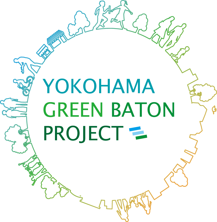 YOKOHAMA GREEN BATON PROJECT